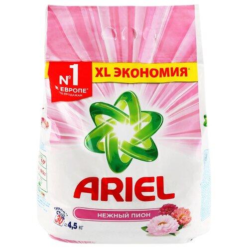 Стиральный порошок Ariel Нежный ariel