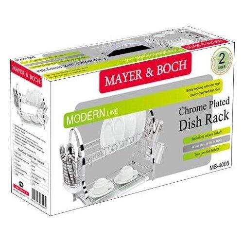 Сушилка для посуды MAYER & BOCH