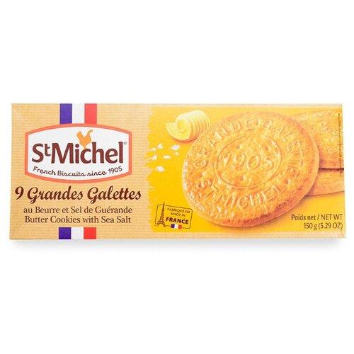 Печенье StMichel сливочное с