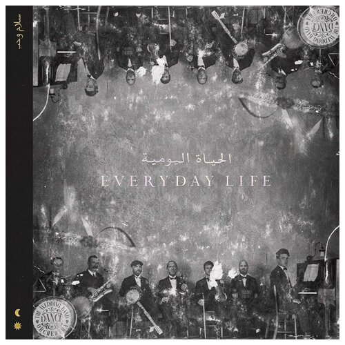 Coldplay. Everyday Life CD