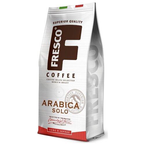 Кофе в зернах Fresco Arabica Solo