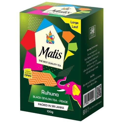 Чай черный Matis Ruhuna Pekoe