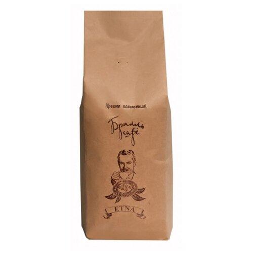 Кофе в зернах Брилль cafe Etna