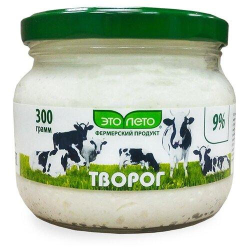 ЭтоЛето Творог мягкий 9% 300 г дар гор сыр мягкий адыгейский 45% 300 г