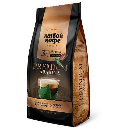 Кофе молотый Живой Кофе Арабика фото