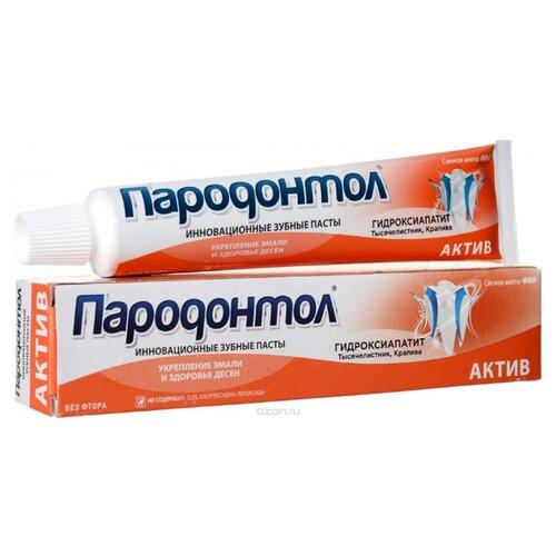 Зубная паста Пародонтол Актив фото