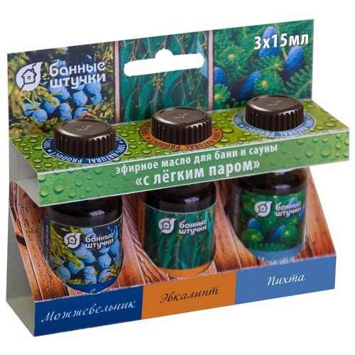 Фото - Банные штучки набор эфирных подарочный набор банные штучки синий для мужчин 41290 5 предметов