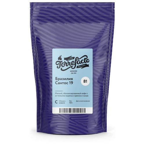 Кофе в зернах Torrefacto