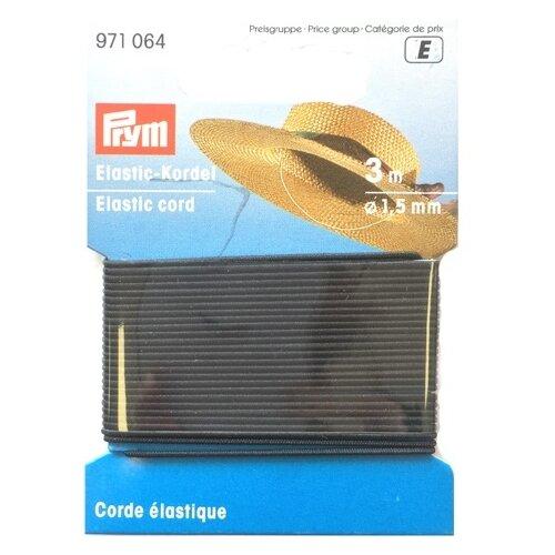 Prym Эластичный шнурок 1.5 мм х