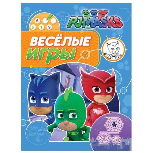 Герои в масках. Веселые игры новикова е ред герои в масках веселые раскраски isbn 9785353083788