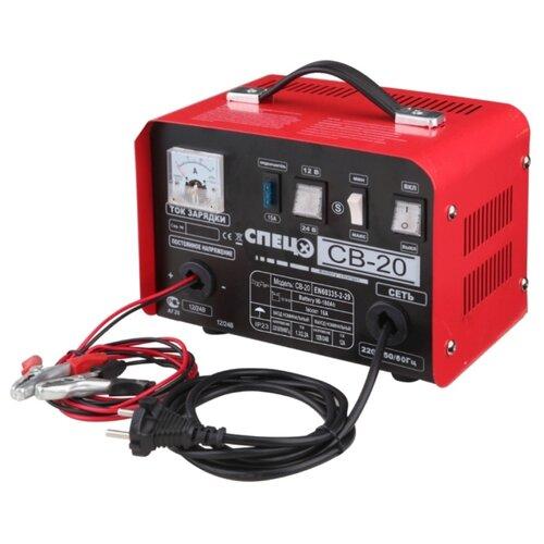 Зарядное устройство СПЕЦ CB-20-S зарядное