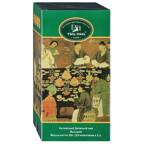 Чай зеленый Тянь-Жень
