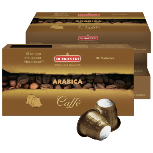 Кофе в капсулах Di Maestri капсулы di maestri nespresso robusto