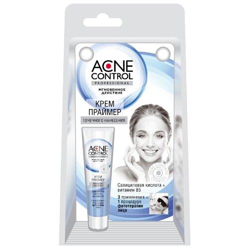 Acne Control Крем-праймер