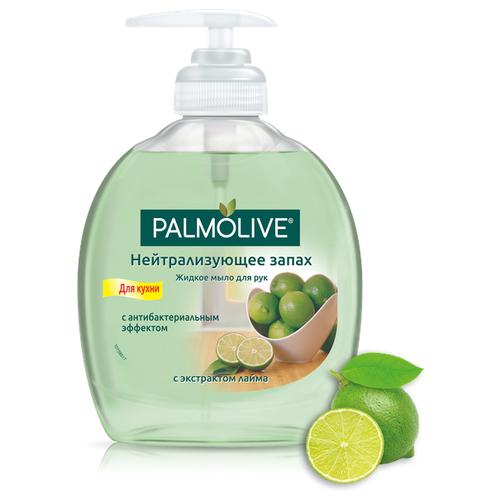Мыло жидкое Palmolive palmolive