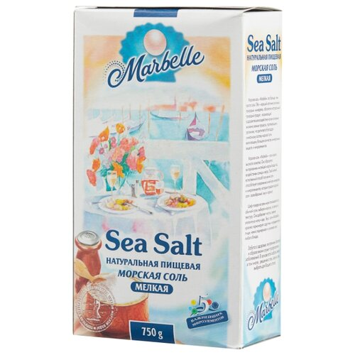 Marbelle Соль морская мелкая