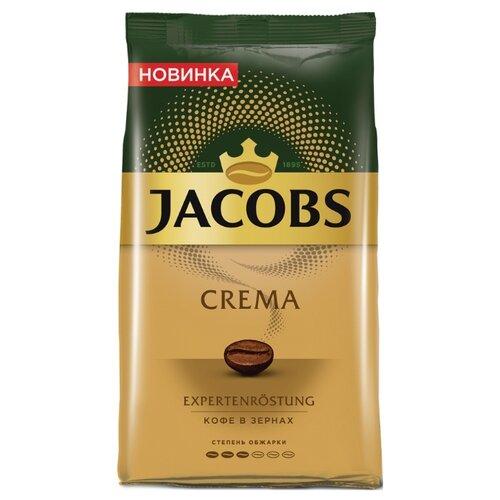 Кофе в зернах Jacobs Crema