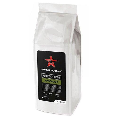 Кофе в зернах Армия России