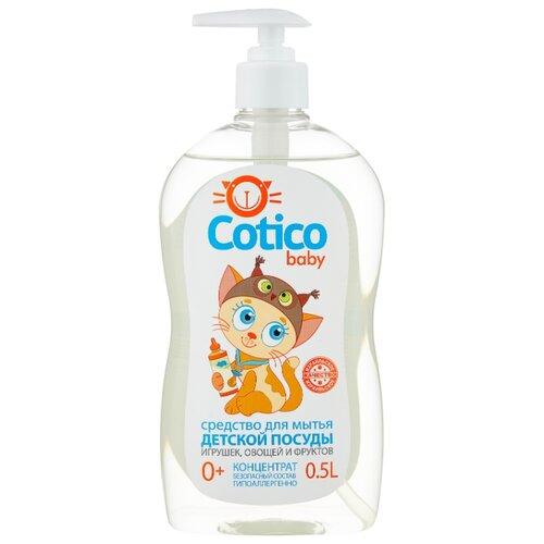 Cotico Средство для мытья