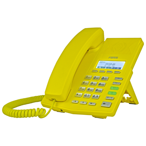VoIP-телефон Fanvil X3P yellow