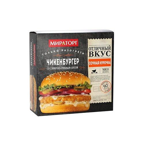 Мираторг Чикенбургер с