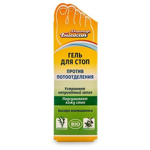 Доктор Биокон Гель для стоп биокон крем гель для кожи