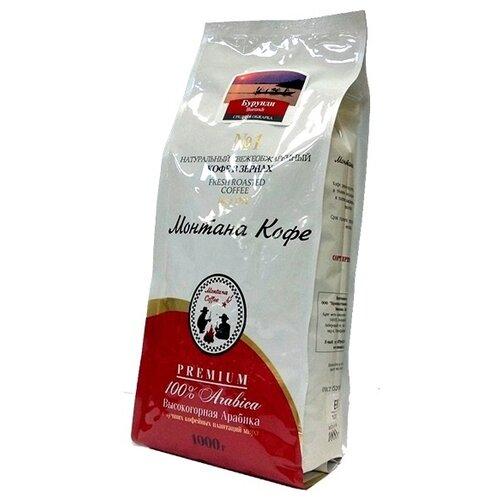 Кофе в зернах Монтана Бурунди
