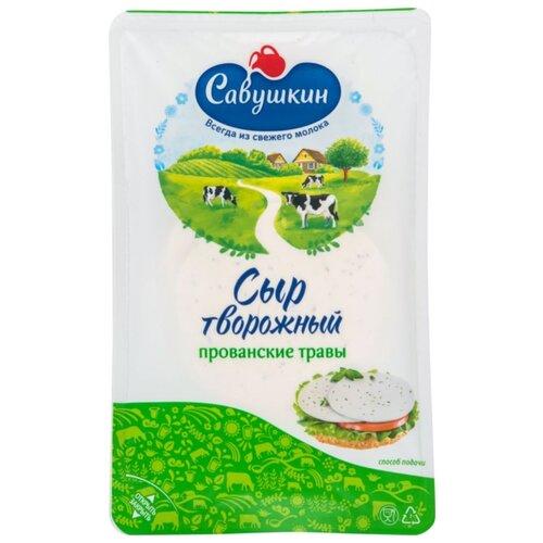 савушкин с профессии 1 Сыр Савушкин Творожный