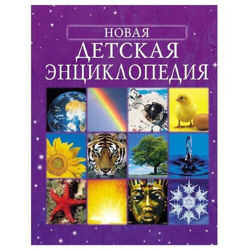 Брукс Ф. Чандлер Ф. Кларк Ф. флакскампф ф курс эхокардиографии dvd