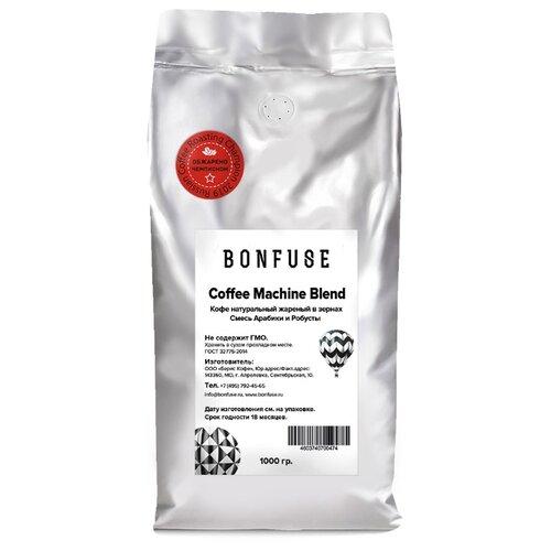 Кофе в зернах Bonfuse Coffee
