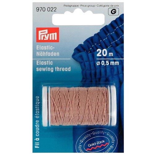 Prym Эластичная нить для шитья клик бокс prym для хранения принадлежностей для шитья рукоделия и хобби