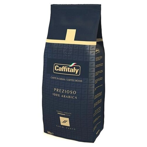 Кофе в зернах Caffitaly Prezioso