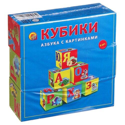 Кубики Рыжий кот Азбука с