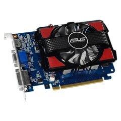 ASUS GeForce GT 730 700Mhz PCI-E 2.0