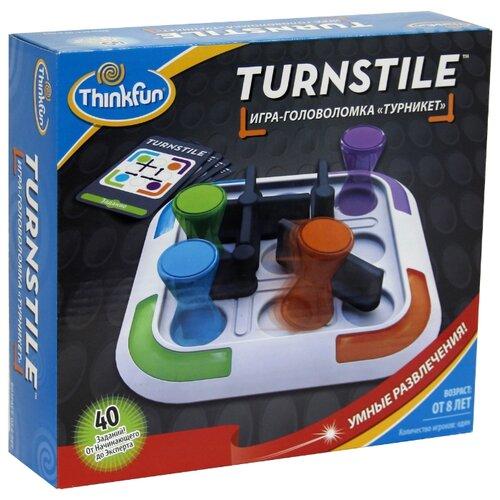 Головоломка ThinkFun Турникет головоломка спрячь свои следы thinkfun головоломка спрячь свои следы