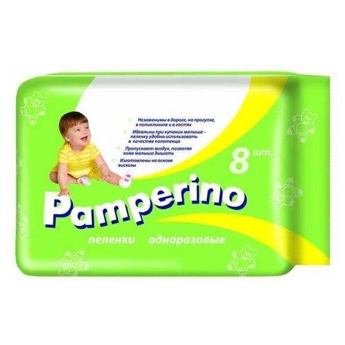 одноразовые пеленки Одноразовые пеленки Pamperino