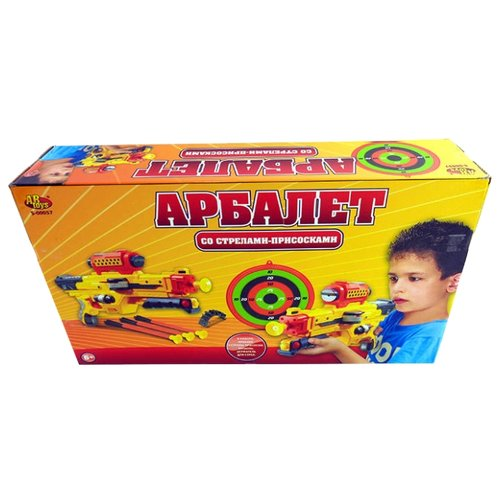 Арбалет ABtoys S-00057 арбалет s s toys со световыми эффектами сс75478