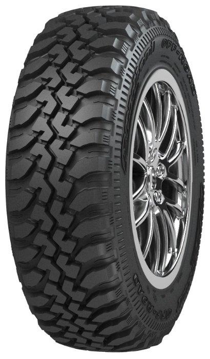 Купить шины 205 70 15 с спб купить шины зимние в питер запасное колесо