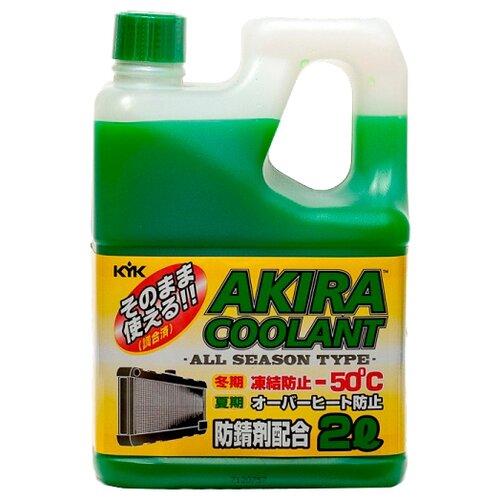 Антифриз AKIRA LLC Зеленый  50