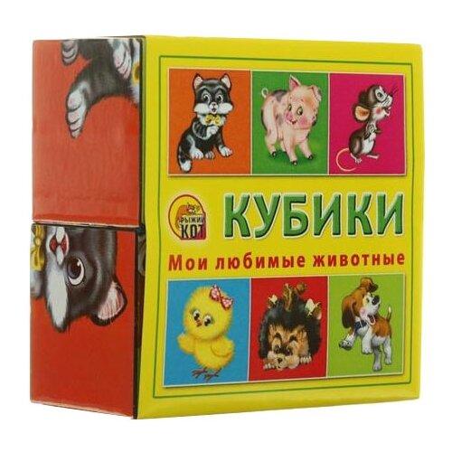 Кубики-пазлы Рыжий кот Мои пазлы рыжий кот пазлы золотой гусь 160 элементов