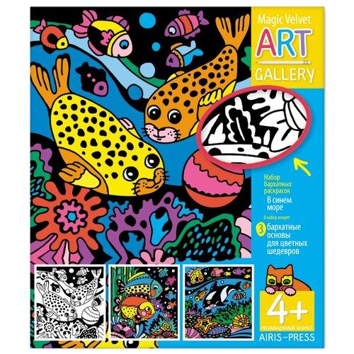 Айрис-Пресс Набор бархатных набор для творчества айрис пресс принцессы большой набор от 6 лет