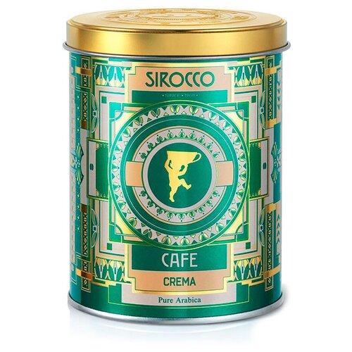 Кофе молотый Sirocco Crema