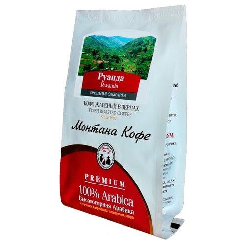 Кофе в зернах Монтана Руанда