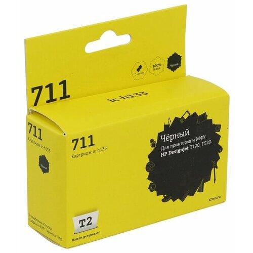 Фото - Картридж T2 IC-H133 совместимый картридж t2 ic et0812 ic et1112 совместимый