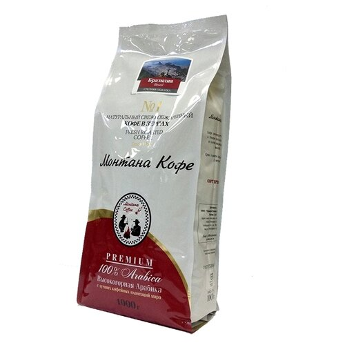 Кофе в зернах Монтана Бразилия