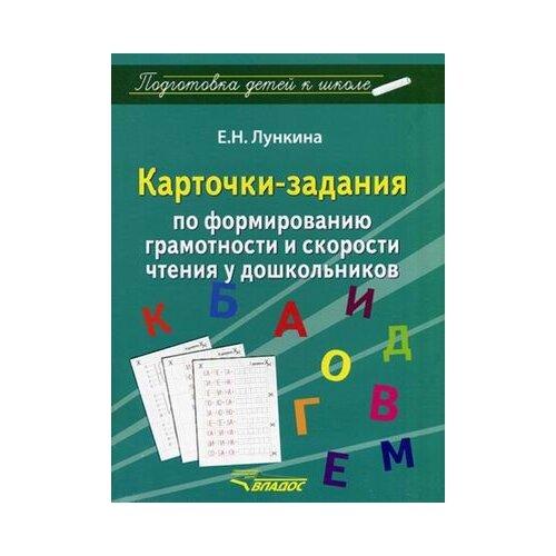 Лункина Елена Николаевна