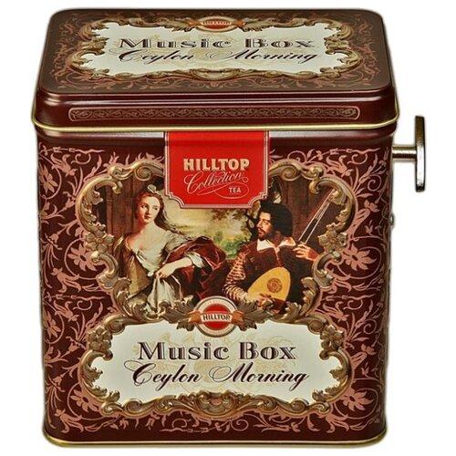 Чай черный Hilltop Music box чай черный hilltop парижские