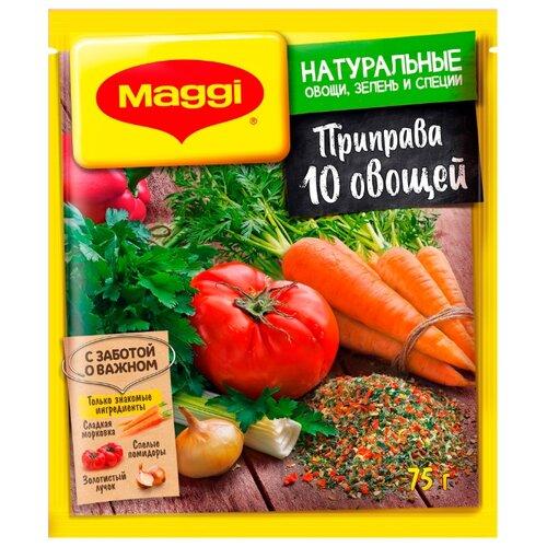 MAGGI Приправа 10 овощей 75 г