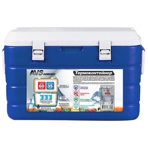 AVS Термоконтейнер IB-60 термоконтейнер avs ib 20 a07171s