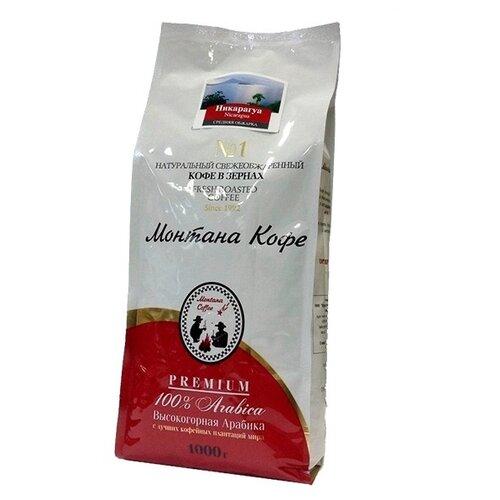 Кофе в зернах Монтана Никарагуа